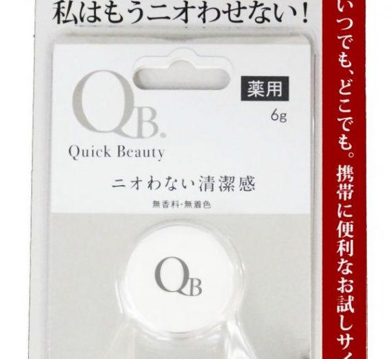 QB Medicated Deodorant Cream