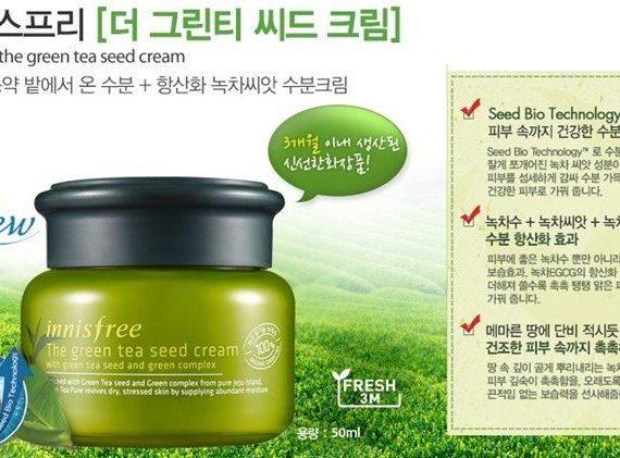 The Green Tea Seed Cream