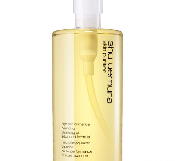 Cleansing Beauty Oil Balancer