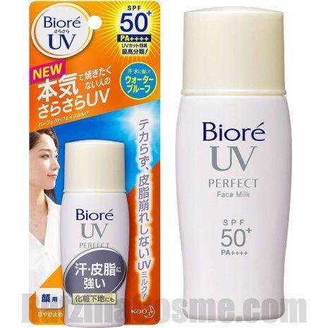 UV Perfect Face Milk SPF 50+ PA++++