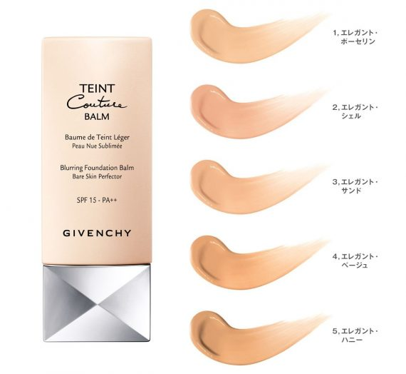 Teint Couture Blurring Foundation Balm Broad Spectrum 15
