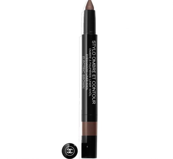 Stylo Ombre Et Contour Eyeshadow /Liner /Kohl – Electric Brown