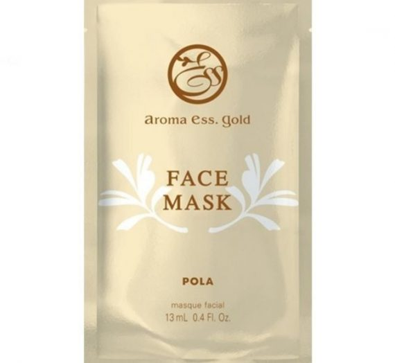Aroma Ess. Gold Face Mask