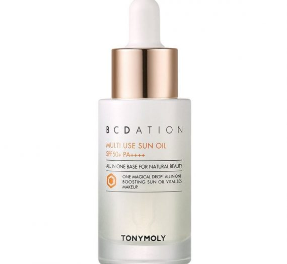 BCDATION Multi Use Sun Oil SPF 50 PA++++