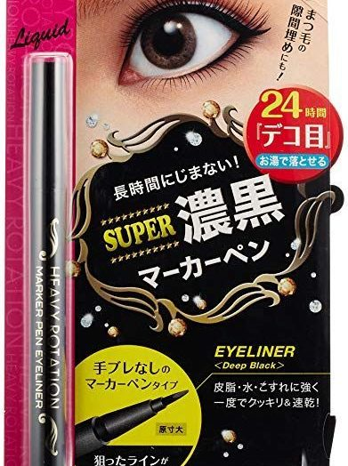 Heavy Rotation Marker Pen Eyeliner
