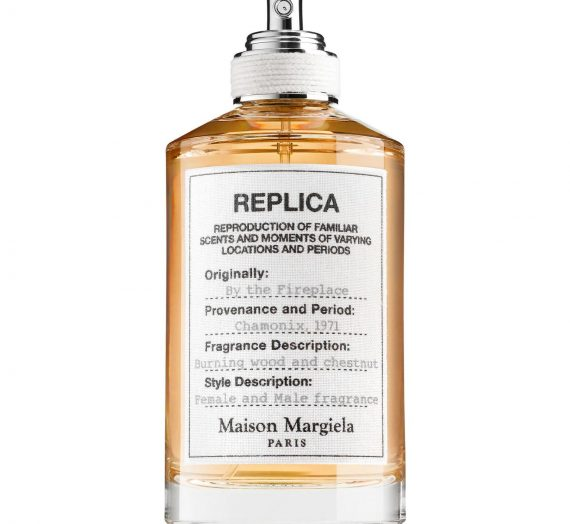 'Replica' By the Fireplace