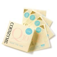 Q10 Facial Film Soap