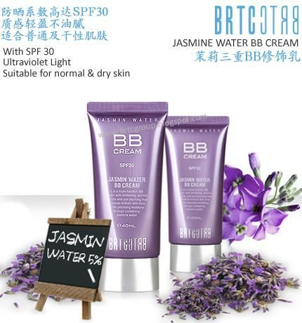 Jasmine Water BB Cream SPF 30 PA++