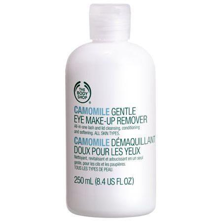 Chamomile gentle eye make-up remover gel