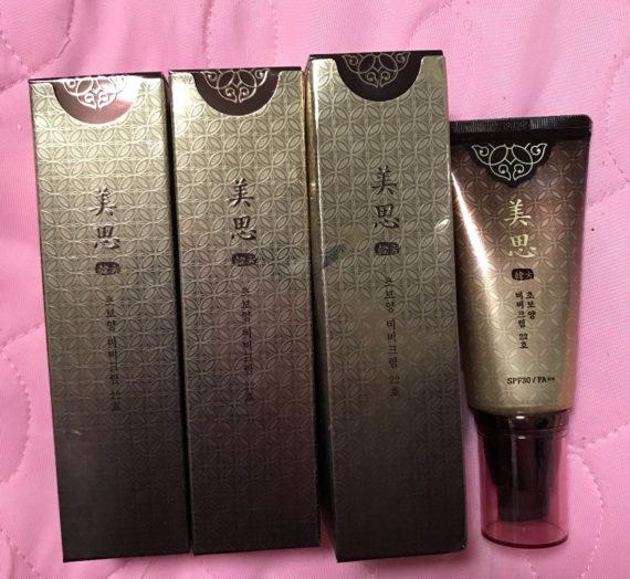 Cho Bo Yang BB Cream