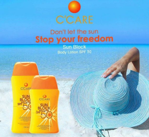 C`Care Sun Protect Body Lotion SPF 50