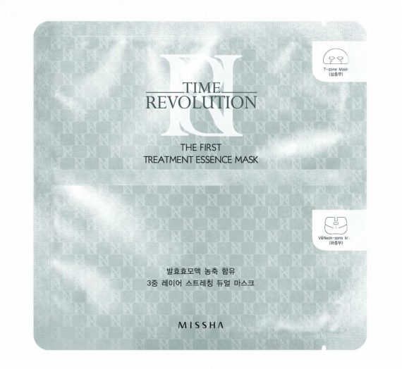 Time Revolution The First Treatment Essence Mask