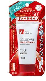 Solanoveil R Watery Essence SPF50+ PA++++