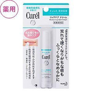 Moisture Lip Care Cream