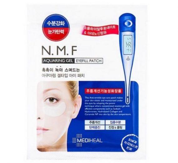 MediHeal N.M.F. Aquaring Gel Eyefill Patch