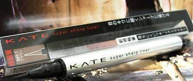 KATE super sharp liner