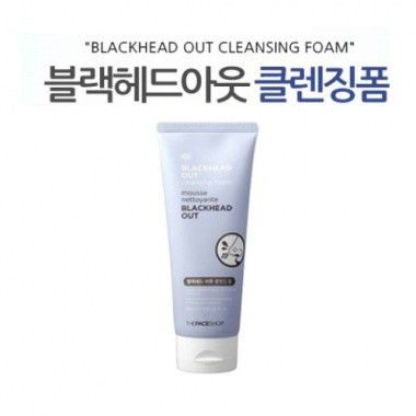 Blackhead Out Cleansing Foam