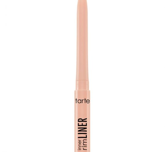 EmphasEYES Inner Rim Brightener