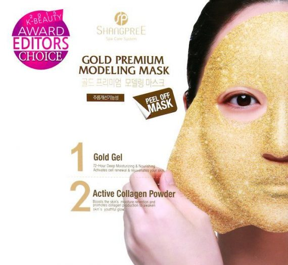 """Shangpree Gold Premium Modeling """"Rubber"""" Mask"""