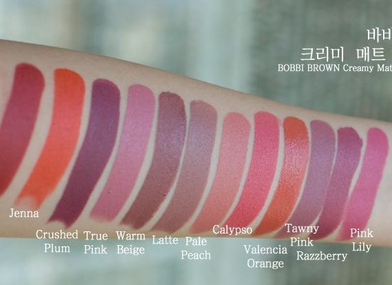 Creamy Matte Lip Color – 12 Pink Lily