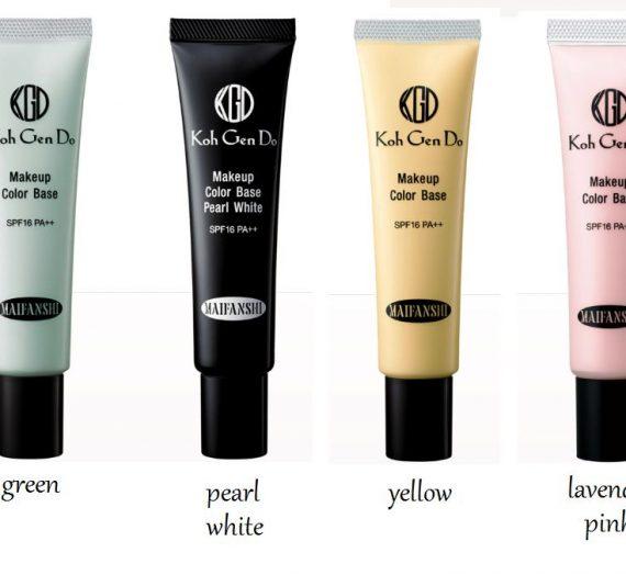 Makeup Color Base Pearl White