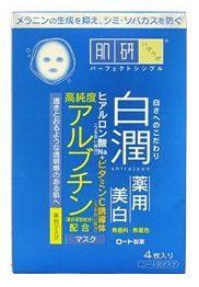 Shirojyun Arbutin Whitening Mask
