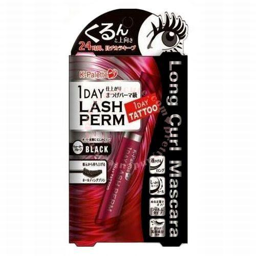 1 Day Lash Perm Long Curl Mascara #LC01 Black