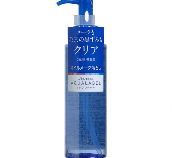 Aqualabel Deep Clear Oil Cleansing