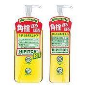 Kokuryudo – Hipitch Cleansing Oil