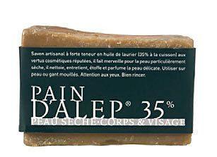 Tade Aleppo Soap 35% laurel oil