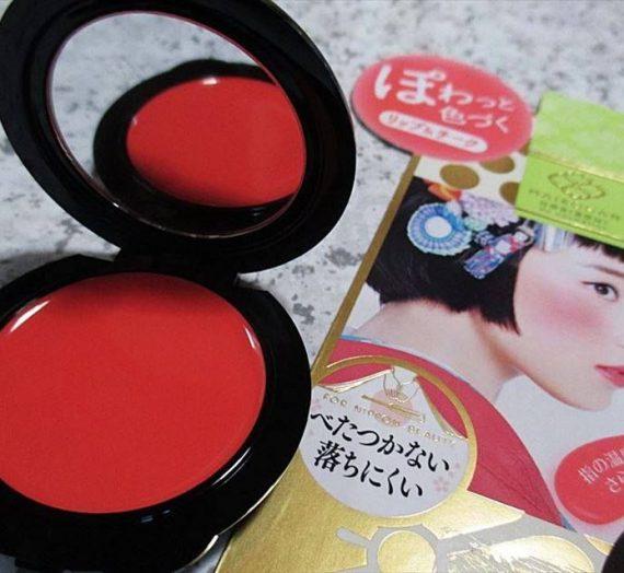 Maikohan – Cream Lip & Cheek
