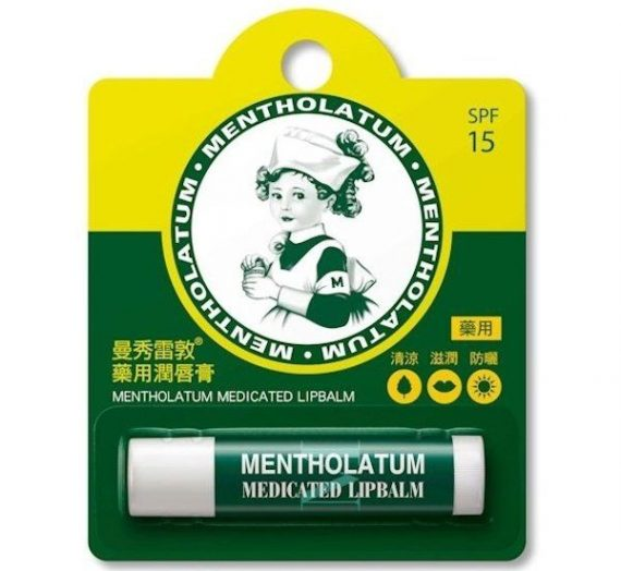 Mentholatum-Therapy Lip Balm