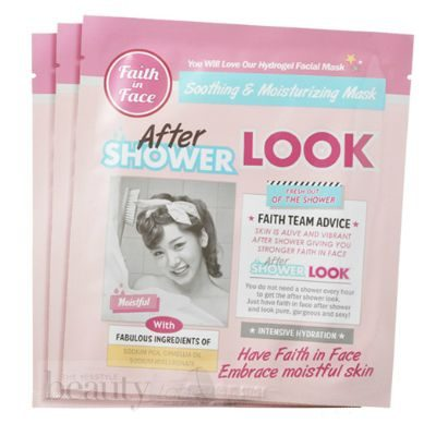 Faith in Face – After Shower Look Hydrogel Mask